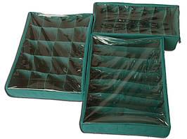 Набор органайзеров с крышками для нижнего белья из 3 шт ORGANIZE (лазурь)