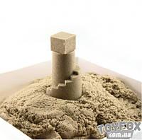 Песок Кинетический WabaFun (Фасованный 1 кг)