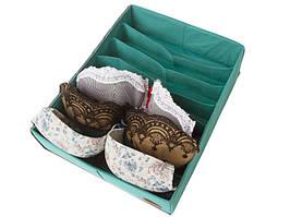 Коробка для бюстиков ORGANIZE (лазурь)