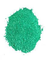 Перламутр ( жемчужный)  сухой Зеленый 10 гр. / 1кг