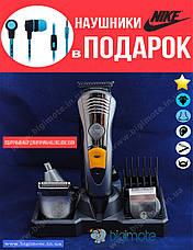 Качественный триммер для бороды,ушей и носа MP-5580,тример для бороды,бритва,тример для носа,тример для бороды, фото 3