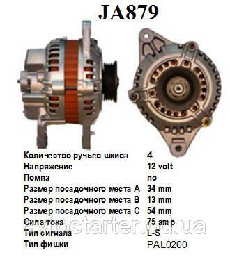 Оригинальный генератор VALEO HYUNDAI PROTON