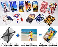 Печать на чехле для Samsung Galaxy Tab Pro 8.4 T320/T321/T325 (Cиликон/TPU)