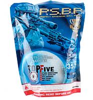 Страйкбольные шары P.S.B.P G&G 0.28g 1kg pack BB