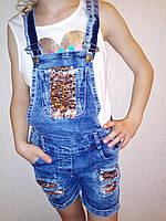 Джинсовый комбинезон 5-6 лет на девочку с пайетками, фото 1