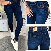 0701-2 Relucky (25-30, 6 ед.) джинсы женские осенние стрейчевые, фото 1