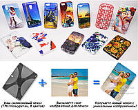 Печать на чехле для Samsung Galaxy Note Pro 12.2 P900/P901/P905 (Cиликон/TPU)