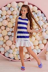Легкое летнее платье на девочку 128-146 с воланами полоска красивая спинка