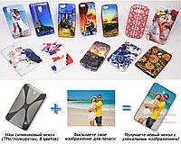 Печать на чехле для Samsung Galaxy Tab 4 8.0 T330/T331 (Cиликон/TPU)