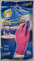 Универсальные перчатки суперпрочные