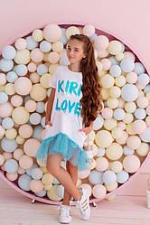 Платье модное для девочке асимметрия  с сеткой
