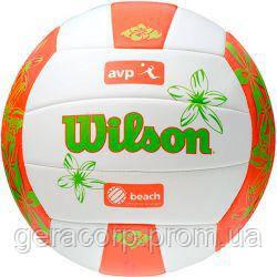 Мяч волейбольный Wilson AVP Floral White/Orange, фото 2