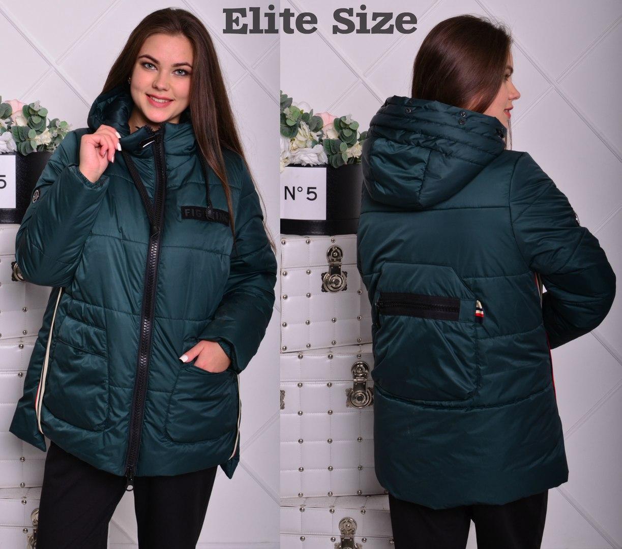 789bd213f56 Женская зимняя куртка в больших размерах с капюшоном и накладными карманами  F-707217 - Интернет