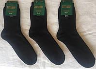 Мужские махровые носки стрейч  Житомир ™Универсал Житомир