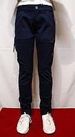Котоновые брюки синего цвета на для мальчиков от 4 до 12лет (104-152см.) Фирма-Niebieski Польша.