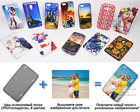Печать на чехле для LG G Pad 8.3 V500 (Cиликон/TPU)