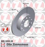 Тормозной диск задний Zimmermann для Octavia A5 2.0FSI, 2.0TDI, 1.9TDI 4x4