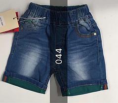 Шорты джинсовые для мальчика оптом , Setty Koop, размеры 1-5 лет, арт. 044