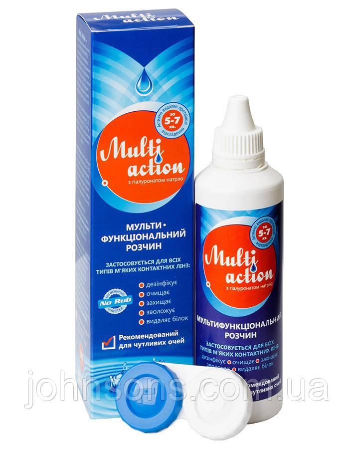 Раствор для линз Multi Action 100мл