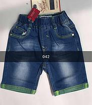 Шорты джинсовые для мальчика оптом , Setty Koop, размеры 1-5 лет, арт. 042