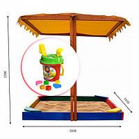 Песочница с крышей деревянная цветная SportBaby