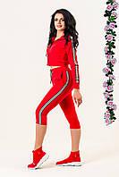 Красный женский спортивный костюм от производителя