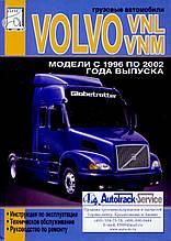 VOLVO VNL / VNM Модели 1996-2002 гг. Руководство по ремонту и эксплуатации