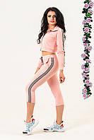 Розовый женский спортивный костюм от производителя