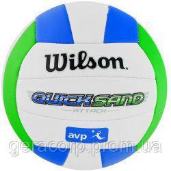 Мяч волейбольный Wilson Quicksand Attack WTH4892XB, фото 2