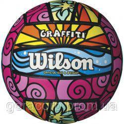 Мяч волейбольный Wilson Graffiti WTH4634XB, фото 2