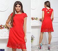 Платье на спинке перекрестные лямки и отделка кружевом, Арт. 7112