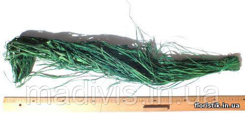 Рафия натуральная, зелёная, 100 см.