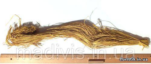 Рафия натуральная, желтая, 100 см.