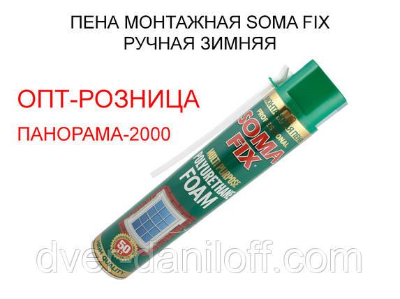 Пена монтажная SOMA FIX ручная 750 мл зимняя, фото 2
