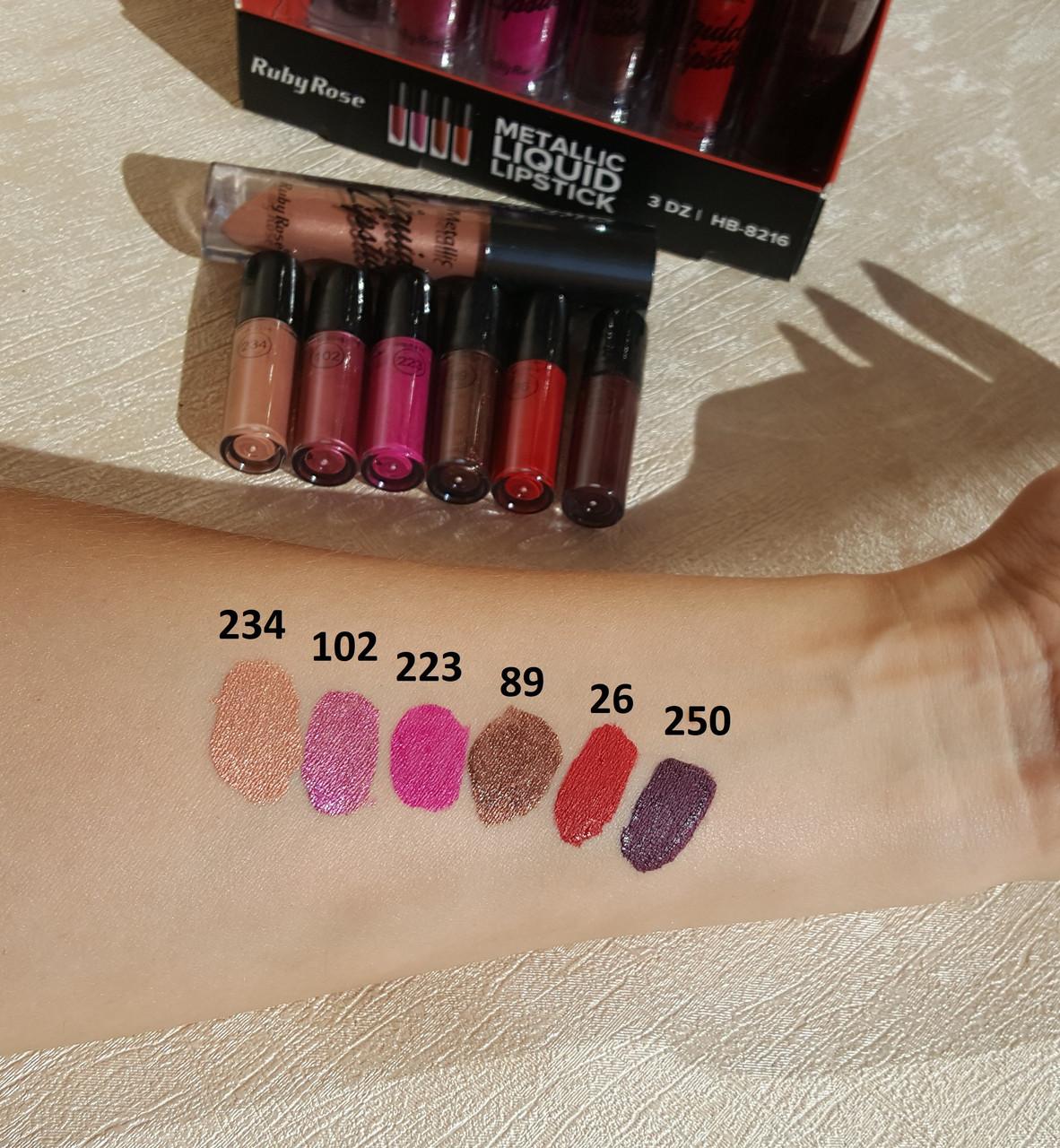 Ruby Rose палетка теней 9979 Catchy Eyes (32 теней + 2 праймера ... | 1280x1182