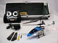 Вертолет Toy Land 777-670 в чемоданчике