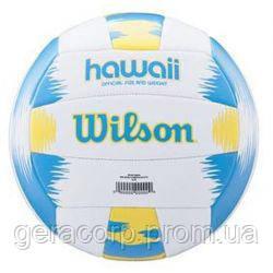 Мяч волейбольный Wilson AVP Hawaii WTH482657XB, фото 2