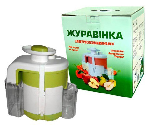 Соковыжималка Журавинка СВСП - 102П с шинковкой