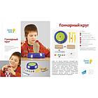 Набор для детского творчества Гончарный круг Genio Kids (Dream Makers арт. 103), фото 2