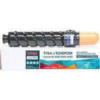 Тонер-картридж WWM Canon C-EXV33 (TH74)