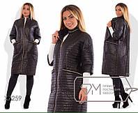 Куртка - пальто 2095, фото 1