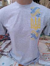 Патріотичні футболки