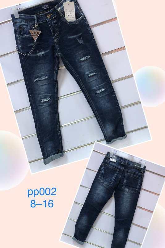Джинсовые брюки для мальчиков Setty Koop 8-16 лет
