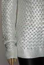 Жіночий білий джемпер із срібним напиленням Portofino , фото 3