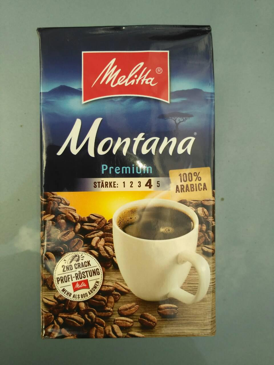 Кофе молотый Melita Montana 100% Арабика 500г.
