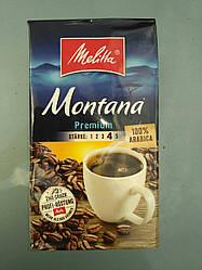 Кава мелена Melita Montana 100% Арабіка 500г.
