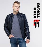 11 Kiro Tokao   Осенняя мужская куртка 3140 темно-синий