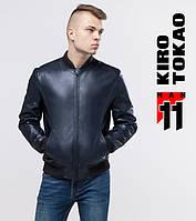 11 Киро Токао | Куртка мужская на осень 4267 темно-синий
