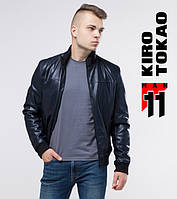 11 Киро Токао   Мужская куртка осенняя 3491 темно-синий