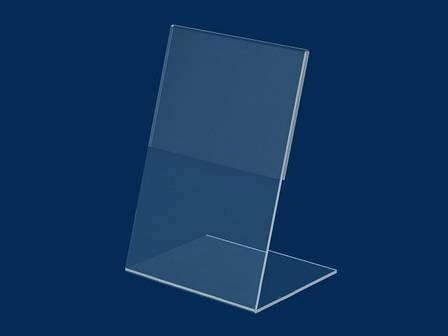 Ценник пластиковый горизонтальный 75х180 мм ценникодержатель, фото 2